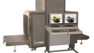 X射線安全檢查設備
