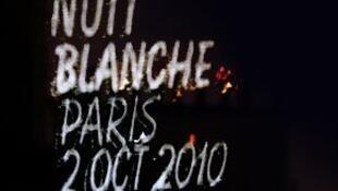 """A arte contemporânea estará no centro da programação da """"Nuit Blanche"""" parisiense."""