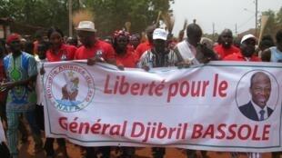 Manifestation de soutien à Djibrill Basolé à Réo, le 29 septembre 2017.