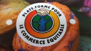 Le logo de la plateforme pour le commerce équitable.