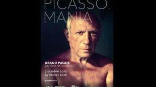"""آفیش نمایشگاه PicassoMania در """"گراند پاله"""" در پاریس"""