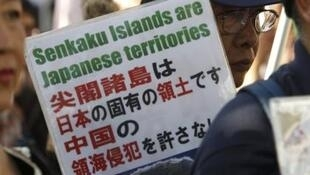 十月二日日本東京抗議中國領土訴求的示威者