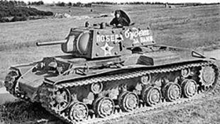 Советский танк серии КВ (Климент Ворошилов) модель 1940 г.