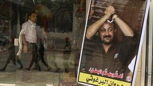 Un poster du prisonnier politique Marwan Barghouti exhibé dans la vitrine d'une boutique de Gaza en 2011.