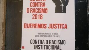 Panfleto da manifestação contra violência policial e racismo