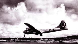 Hiroshima – Enola Gay – bombe nucléaire