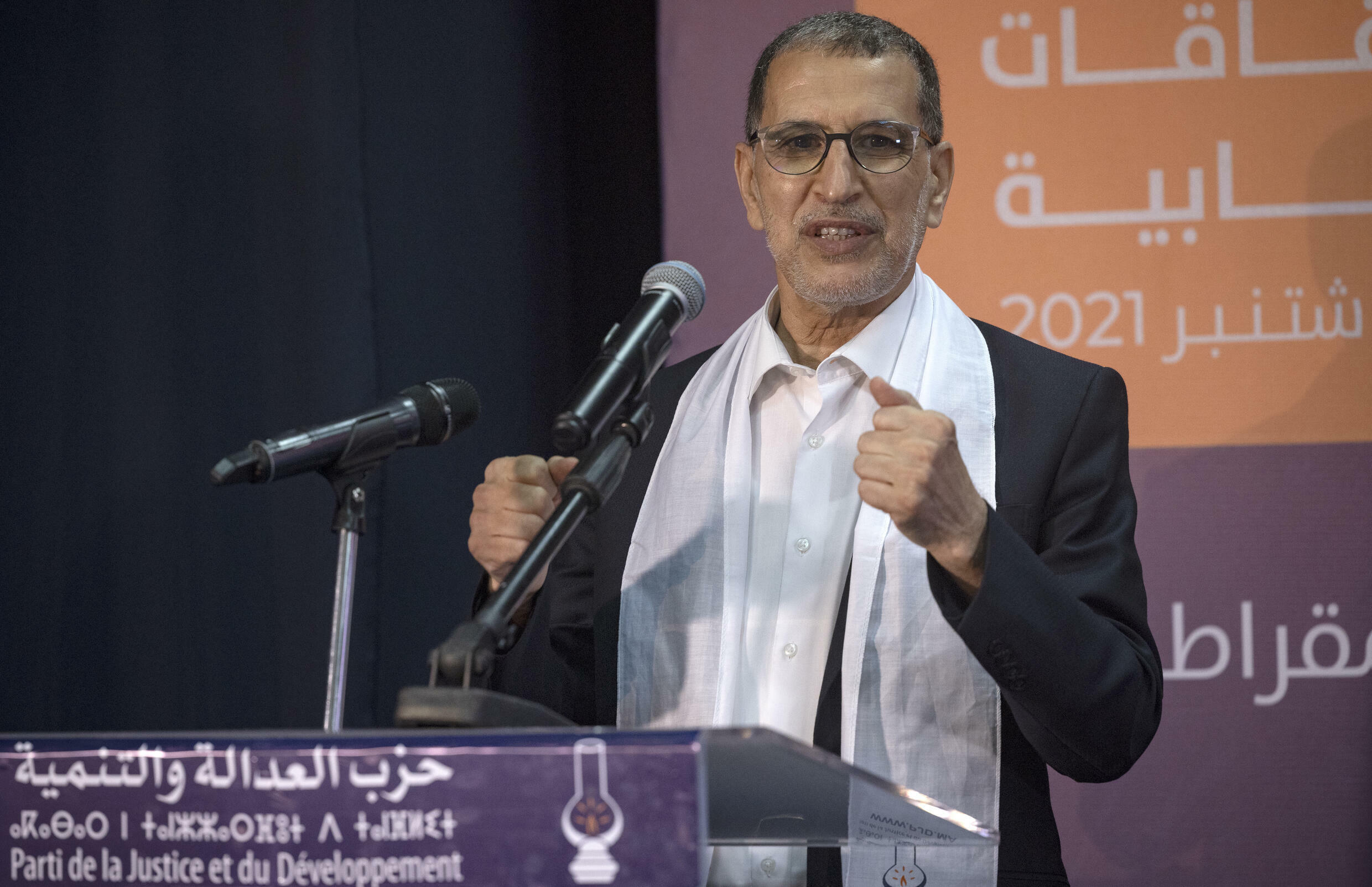 PJD chief Saad-Eddine El Othmani hopes to be reelected as Morocco's prime minister on September 8