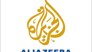 A TV Al-Jazira adquiriu os direitos de transmissão de jogos do campeonato francês.