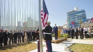 Quốc kỳ Mỹ tại sứ quán Hoa Kỳ ở Cuba ngày 14/08/2015.