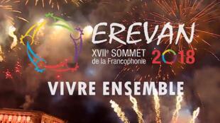 XVIIe sommet de la Francophonie 2018 à Erevan.