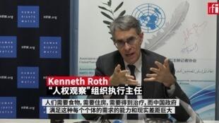 """""""人权观察""""组织执行主任Kenneth Roth"""