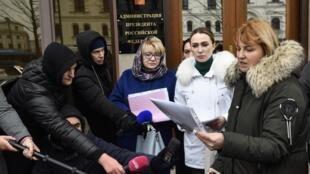 Матери заключенных гражданских активистов у администрации президента России, Москва, 19 ноября 2019 г.