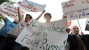Des militants écologistes protestant contre le projet d'autoroute visant à déboiser la forêt de Khimki, à Moscou, le 3 août 2010.