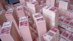 中國人民幣