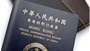 图为香港护照封皮网络照片