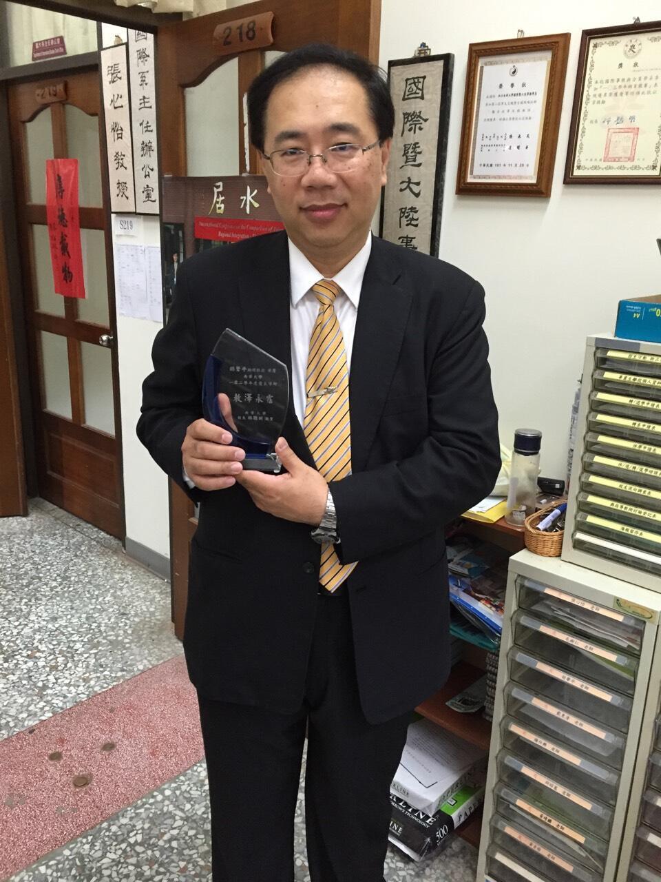 台湾南华大学国际事务与企业学系助理教授胡声平 HU SHENGPING