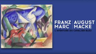 Habité par l'idée que la nature est pure et l'homme corrompu, Franz Marc invente un bestiaire de couleurs vives inspiré du fauvisme et du cubisme, tandis que August Macke excelle dans l'art du portrait et des paysages oniriques.