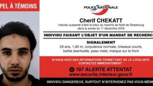 法國警方通緝斯特拉斯堡兇犯照片2018年12月12日