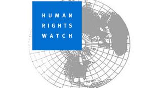 Logo của tổ chức bảo vệ nhân quyền Human Rights Watch