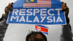 图为马来西亚民众在朝鲜驻吉隆坡大使馆前抗议在大马境内暗杀金正男