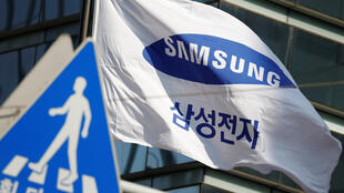 A flag bearing the logo of Samsung Electronics is seen at its office in Seoul, South Korea February 28, 2017.