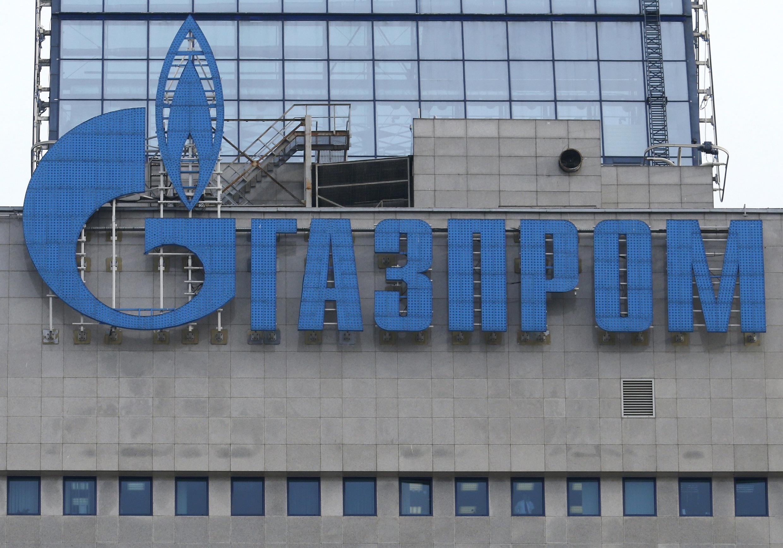 A Russian energy giant: the Gazprom logo.