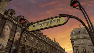 Entrance to Paris metro near Le Louvre.