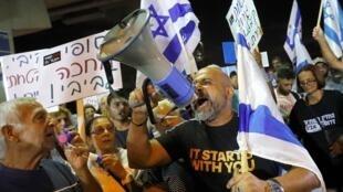 Manifestation contre les réfugiés et demandeurs d'asile installés dans le sud de Tel-Aviv, jeudi 30 août 2018.