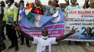Les partisans de Laurent Gbagbo manifestent devant la Commission électorale indépendante, le 31 août 2020. (Image d'illustration)