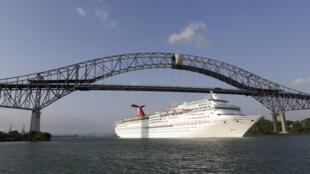 Мост над Панамским каналом