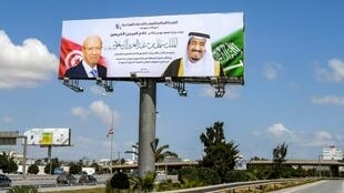 Panneau publicitaire annonçant la venue du roi Salman à Tunis, au bord d'une autoroute de la capitale tunisienne, le 28 mars.