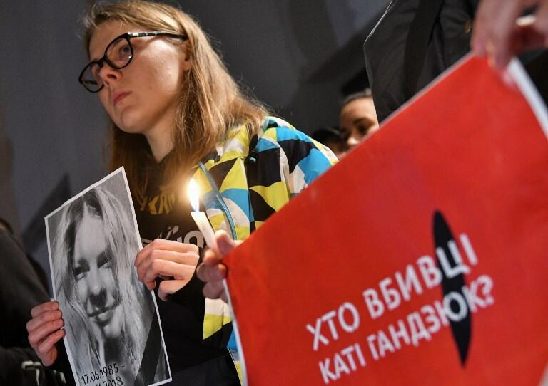 Летом этого года неизвестный облил Екатерину Гандзюк концентрированной серной кислотой возле подъезда еедома вХерсоне
