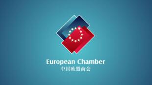 中國歐盟商會標識