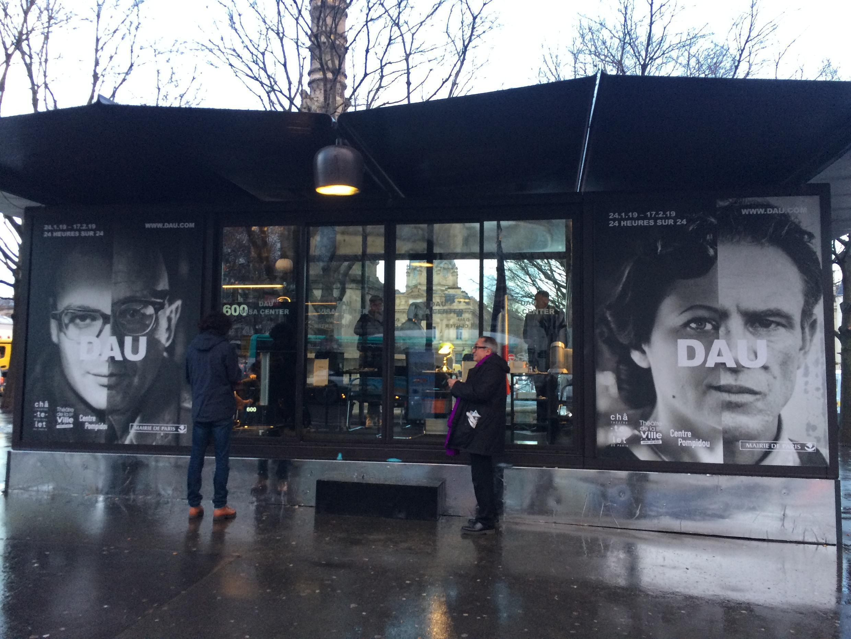 "Визовый центр проекта ""Дау"" на площади Шатле"