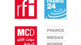 Le logo de France Média Monde.