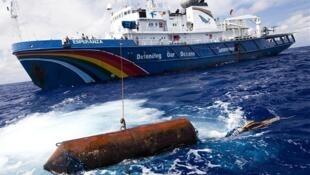 «Esperanza», le bateau de Greenpeace.
