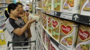 Dans un supermarché de Hefei, province d'Anhui.