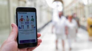 L'application StopCovid n'a été téléchargée que deux millions de fois en France.