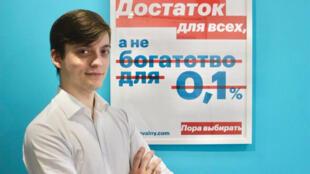 Экс-координатора штаба Навального в Сочи отпустили под подписку о невыезде. В течение десяти дней ему должны предъявить обвинения.