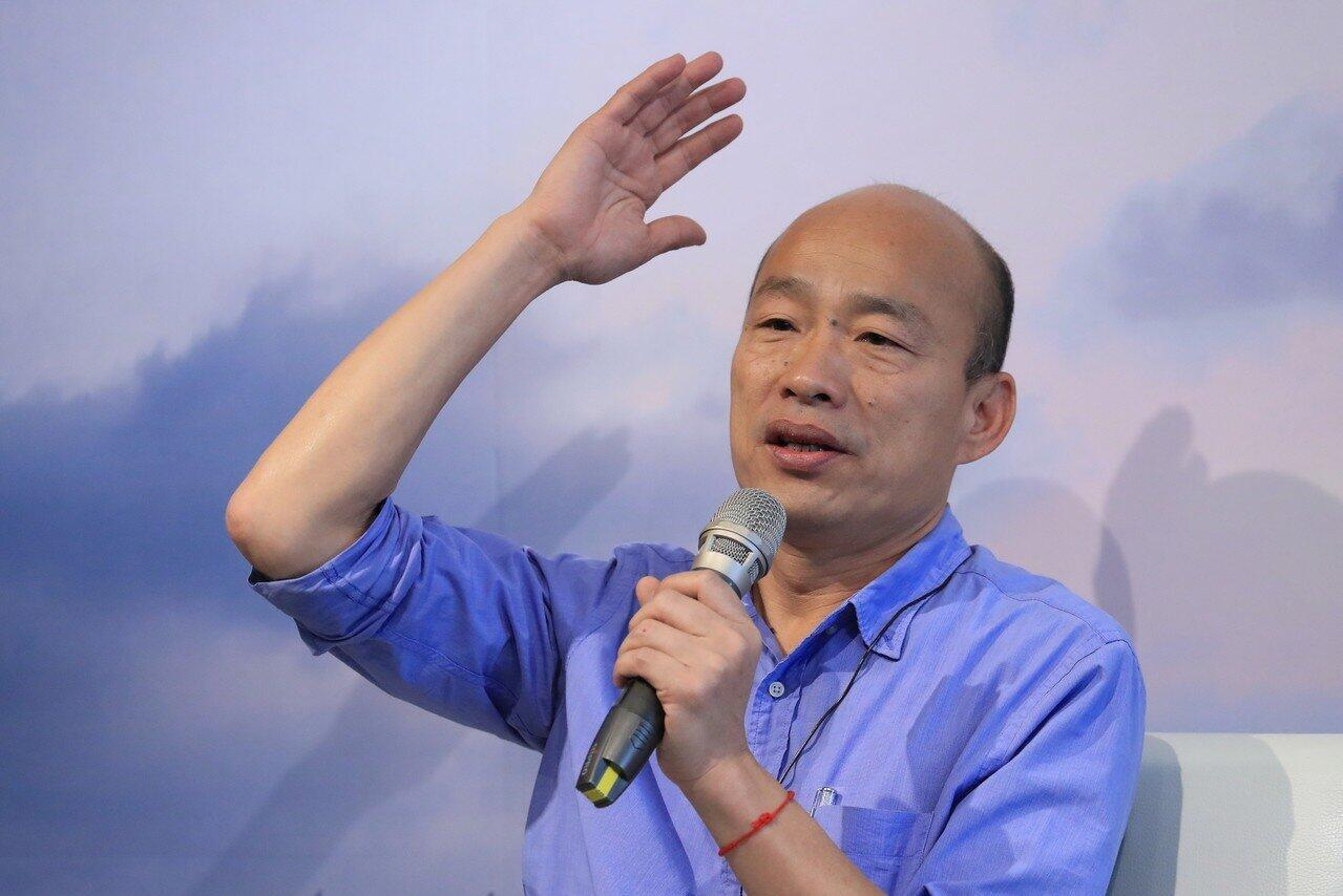 圖為台灣高雄市長韓國瑜