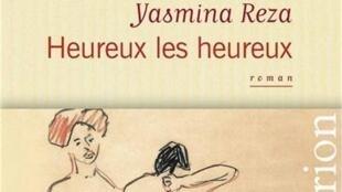 """""""Heureux les heureux"""" de Yasmina Reza salió a la venta en 2013."""