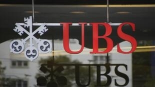 Swiss bank UBS