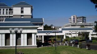L'université de Maurice, située au Réduit, une banlieue du centre de l'île.