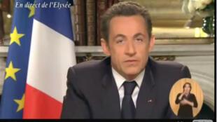"""Сайт Youtube, где размещен ролик с """"видеобращением"""" Н. Саркози"""