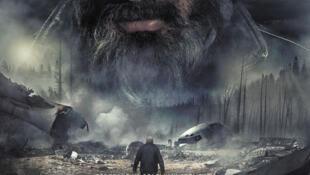 Афиша фильма «Непрощенный»