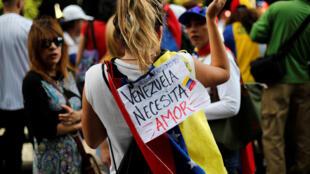 Upinzani waafanya mgomo wa siku mbili kuanzia Jumatano Julai 26 hadi Alhamisi dhidi Rais Maduro.