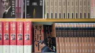 2019年香港书展一角