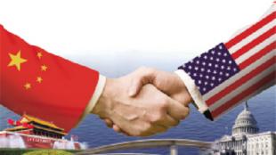 中美同意合作打擊網絡犯罪