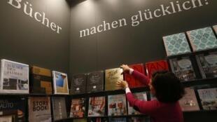 A Feira do Livro de Frankfurt acontece entre os dias 8 e 12 de outubro, na Alemanha.