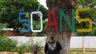 Bangui (République centrafricaine). Cinquantenaire de l'indépendance.